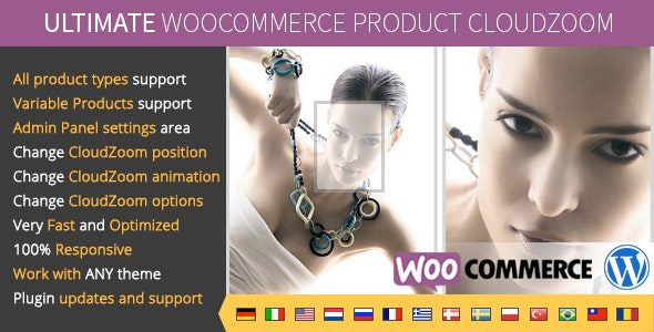 Ultimate WooCommerce CloudZoom for Product Images Nulled v.1.0