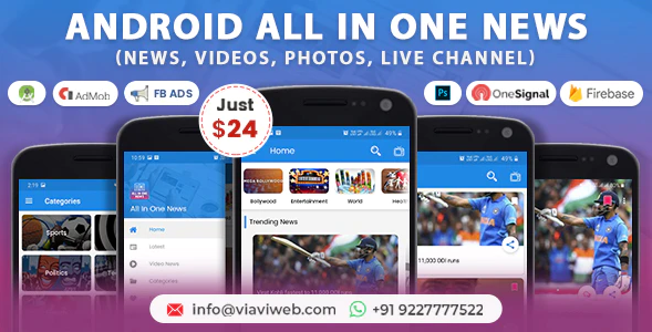 All In One News v3.1 Nulled (News Videos Photos Live Channel)
